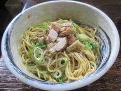 麺や 而今【四六】-8