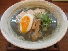 麺や しき【壱壱】-6