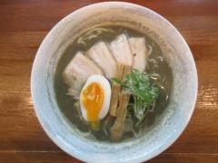 麺や しき【壱壱】-7