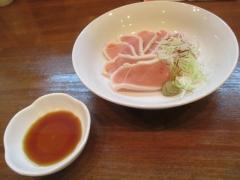 麺や しき【壱壱】-12
