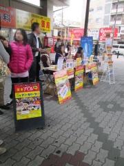 麺一盃【五】-2