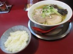 麺一盃【五】-8