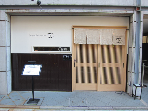 Japanese Soba Noodles蔦(外観)