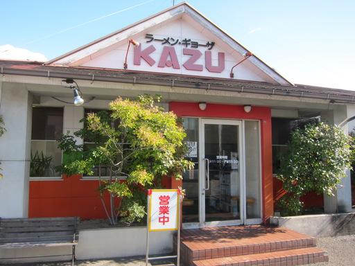 KAZU(外観)