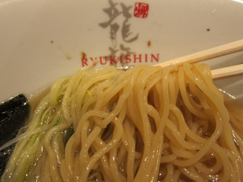 龍旗信(麺)