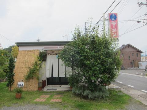 山藤花(外観)
