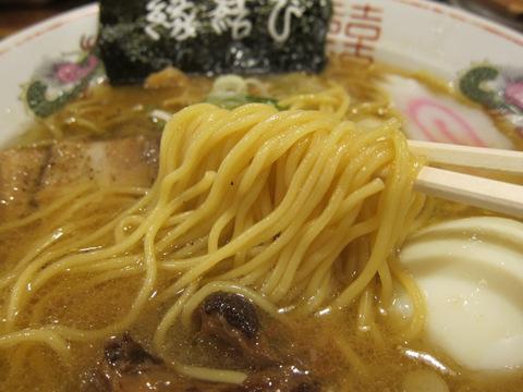 花丸軒(麺)