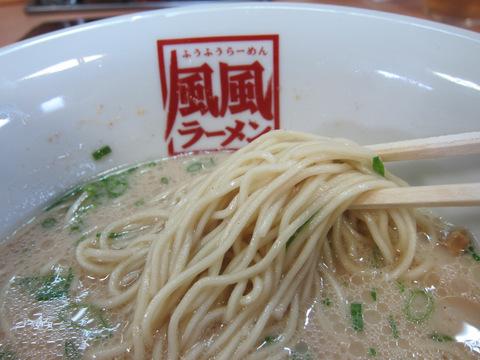 風風ラーメン(麺)