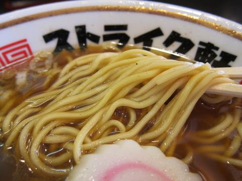 ストライク軒(麺)
