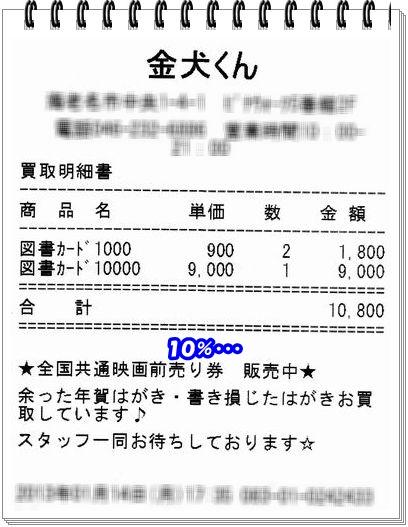 1401ブログNo5