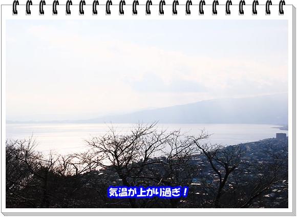 1407ブログNo4