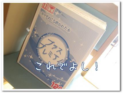 61CP8.jpg