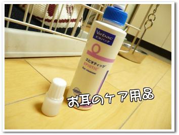 s9f0S.jpg