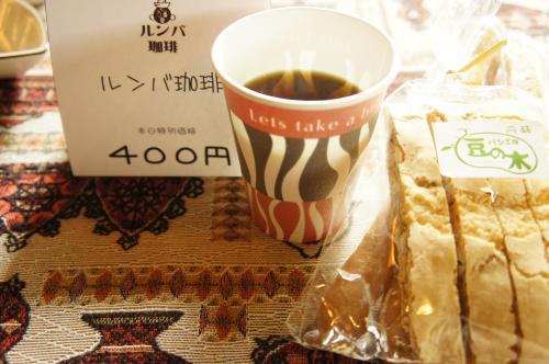 コーヒーとお茶菓子