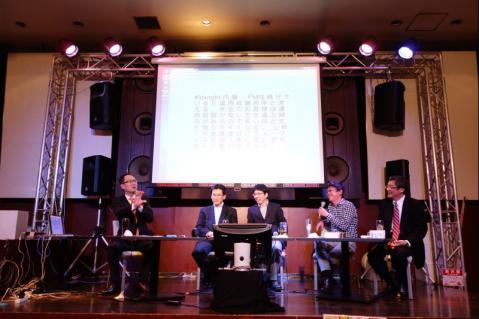 第5回インデックス投資ナイト座談会
