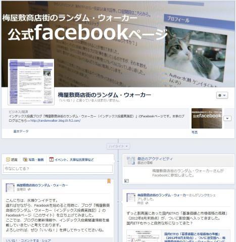 facebookpage_top.jpg