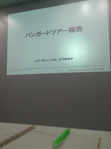 photo20121028.jpg