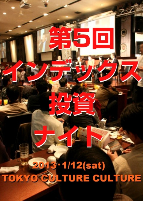 photo20121125_1.jpg