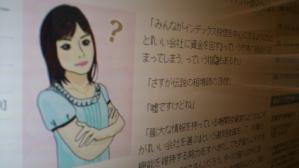 photo20121226.jpg