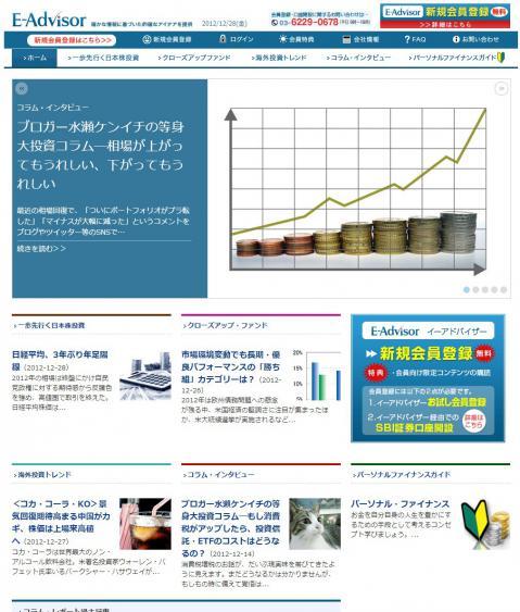 photo20121228.jpg