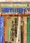 photo20130207_3.jpg