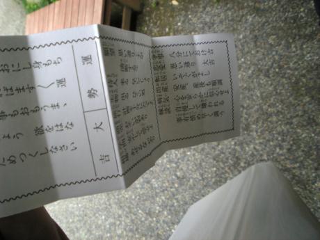 SBSH0122_convert_20110615212015.jpg