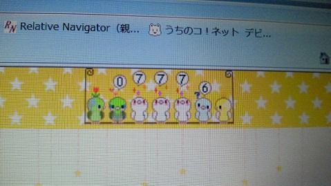 201101030808000.jpg