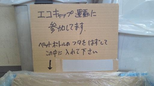 201101211025001.jpg