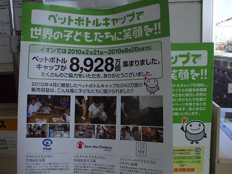 DSCF6606.jpg