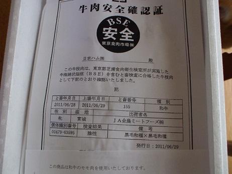 DSCF8248.jpg