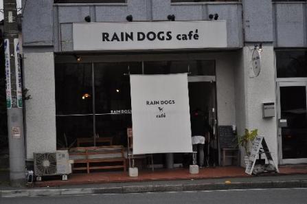 ②RAIN DOGS