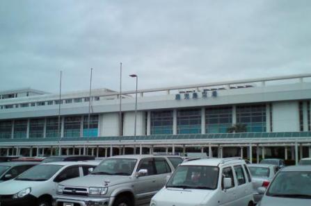 ①鹿児島空港