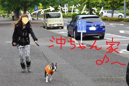 ④沖ちゃん家