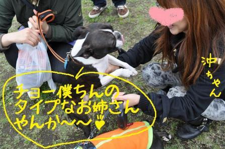 モテモテ沖ちゃん21