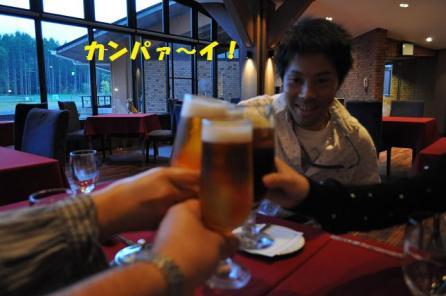 32乾杯ディナー169