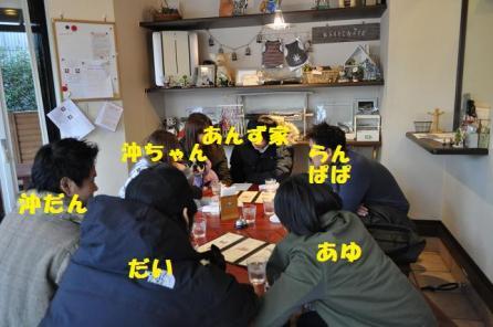 かふぇ252お初