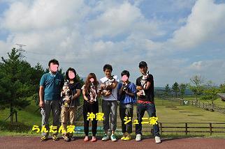 8集合メンバー
