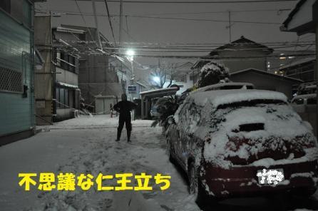 ぱぱ046