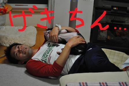 13.げきちん