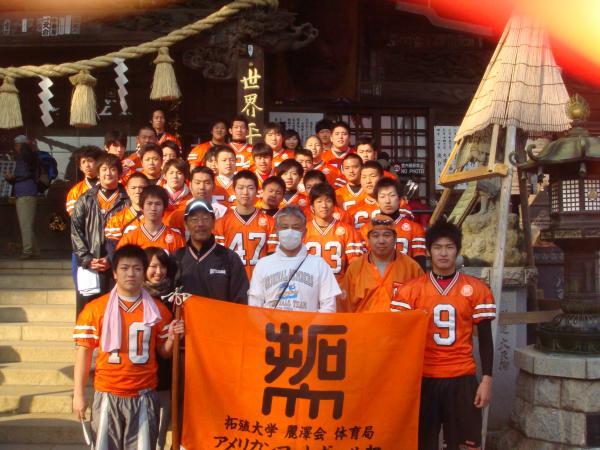 2010必勝