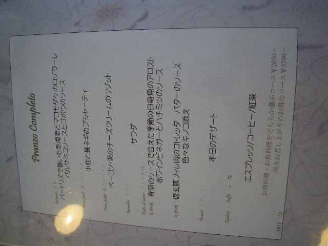 IMGP0170.jpg