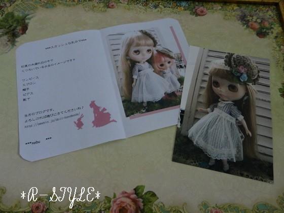 DSC01668.jpg