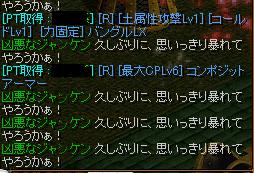 おまけ.png