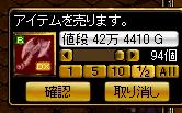 42万4410Gold.png
