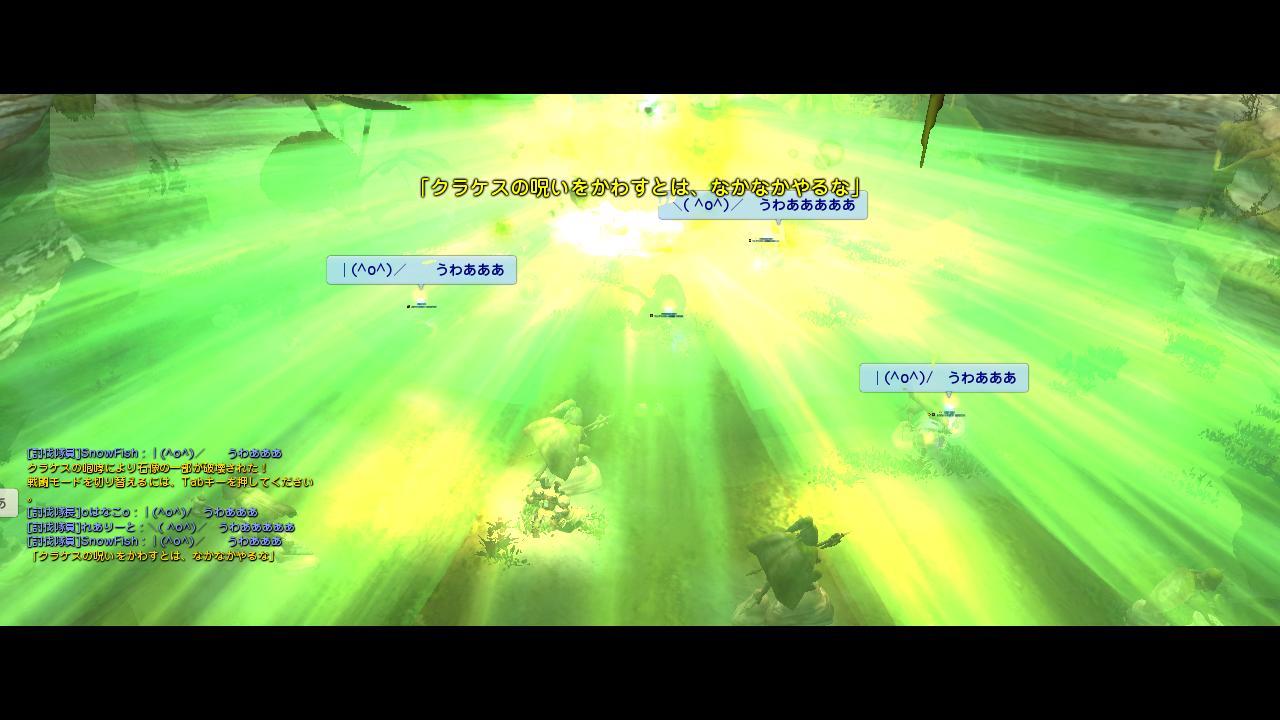DN 2012-02-09 18-27-20 Thu