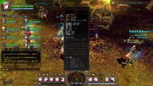 DN 2012-03-22 22-21-25 Thu