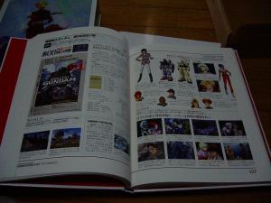 gundam songs (4)