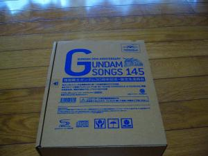 gundam songs