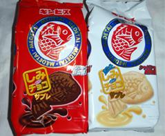 しみチョコサブレ