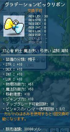 Maple110801_231852.jpg